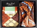 Multicolored Bow Tie, Pocket Square, and Socks Box Set- Rustic Brown